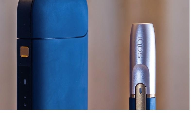 Qu'est-ce que IQOS? Est-ce une cigarette électronique sans fumée?
